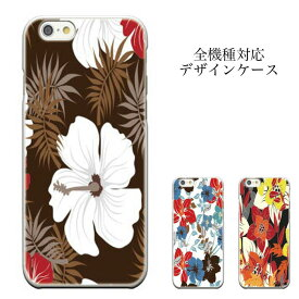 スマホケース iPhoneXs iPhone8 plus iphone7ケース Nexus 6 Xperia A4 SO-04G GALAXY S6 edge SC-04G MEDIAS X N-07D ハワイ 花 ハイビスカス アロハ hawaii hawaiiann
