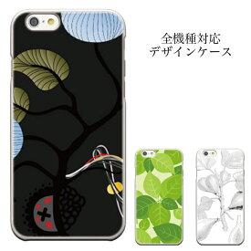 iPhone8 plus iphone7ケース Note 3 AQUOS PHONE Xx mini EX ARROWS A Z NX SO-02F SO-01F SOL23 302SH 303SH 301F FJL22 F-01F SC-01F SC-02F スマホケース スマホカバー スマホ z4 ハードケース GALAXY J