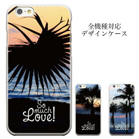iPhoneXs iPhone8 plus iphone7ケース メール便 送料無料 デザイン アローズ 最新 対応 HTC 新作 対応 iPhone6s iPhone6s plus iPhone6 iPhone6 plus xperia ビーチ love