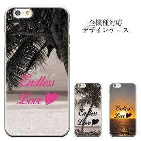スマホケース iPhone8 plus iphone7ケース メール便 送料無料 アロハ aloha 風景 ビーチ ハワイアン Hawaiian 選べるデザイン アローズ 最新 対応 HTC 新作 対応