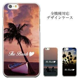 iPhoneXs iPhoneXR iPhone8 plus iphone7ケース スマホケース beach 椰子の木 ヤシの木 アロハ サーフ サーフィン SURF サーファー 夏 プール ビキニ