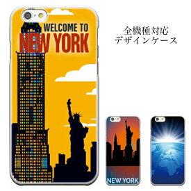 iPhone8 plus iphone7ケース スマホケース メール便 送料無料 6 iphone7 Nexus 6 S301 Spray 402LG STREAM S 302HW STREAM X GL07S VAIO PHONE VA-10J Xperia J1 Compact D5788