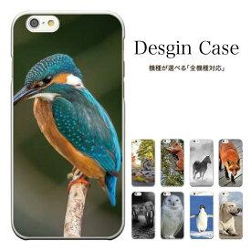 iPhone8 plus iphone7ケース iPhone6s iPhone6s plus その他 全機種対応 アニマルケース アニマル柄 犬 猫 6 MEDIAS X N-07D SH-07D X LTE F-05D PP N-01D X N-07D Xperia A4 SO-04G