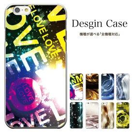 iPhone8 plus iphone7ケース 全機種対応 スマホケース デザインケース アーバン オシャレ st SH-07D X LTE F-05D PP N-01D X N-07D Xperia A4 SO-04G iPhone6s iPhone6s plus Optimus G DIGNO