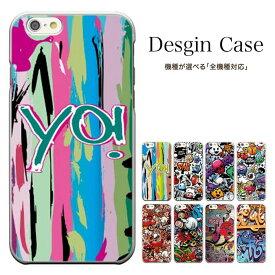 iPhone8 plus iphone7ケース iPhone6s iPhone6s plus その他 全機種対応 デザインケース アーバン オシャレ 6 MEDIAS X N-07D SH-07D X LTE F-05D PP N-01D X N-07D Xperia A4 SO-04G
