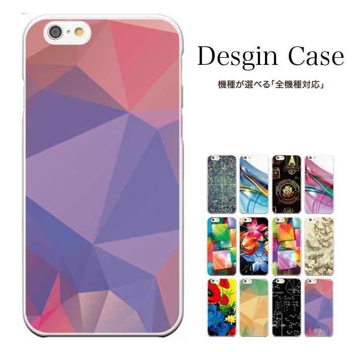 iPhone8 plus iphone7ケース iPhone6s iPhone6s plus その他 全機種対応 デザインケース プラスチック ハード 6 MEDIAS X N-07D SH-07D X LTE F-05D PP N-01D X N-07D Xperia A4 SO-04G