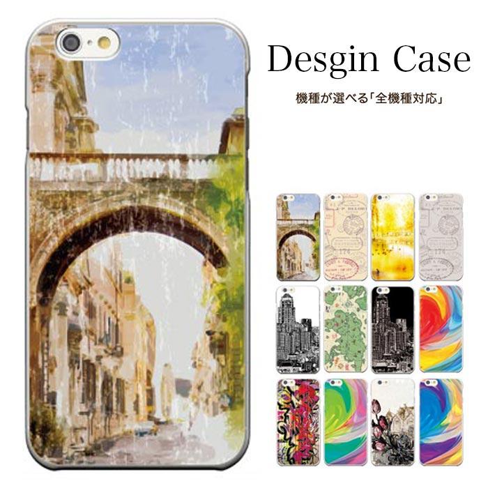 iPhone8 plus iphone7ケース 全機種対応 スマートフォン デザインケース プラスチック ハード ARROWS A 201F ARROWS A 202F PP N-01D X N-07D Xperia A4 SO-04GiPhone 5s iphone7 GALAXY S6 SC-04G