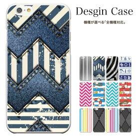 iPhone8 plus iphone7ケース iPhone6s iPhone6s plus その他 全機種対応デザインケース プラスチック ハード 6 MEDIAS X N-07D SH-07D X LTE F-05D PP N-01D X N-07D