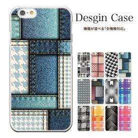 iPhone8 plus iphone7ケース iPhone6s iPhone6s plus その他 全機種対応 デザインケース プラスチック ハード 6 MEDIAS X N-07D SH-07D X LTE F-05D PP N-01D X N-07D