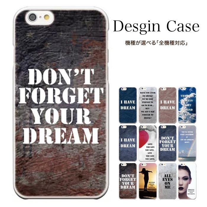 iPhone8 plus iphone7ケース 全機種対応 スマートフォン デザインケース プラスチック ハードケース ハード ARROWS A 201F ARROWS A 202F PP N-01D X N-07D Xperia A4 SO-04GiPhone 5s iphone7 GALAXY S6 SC-04G