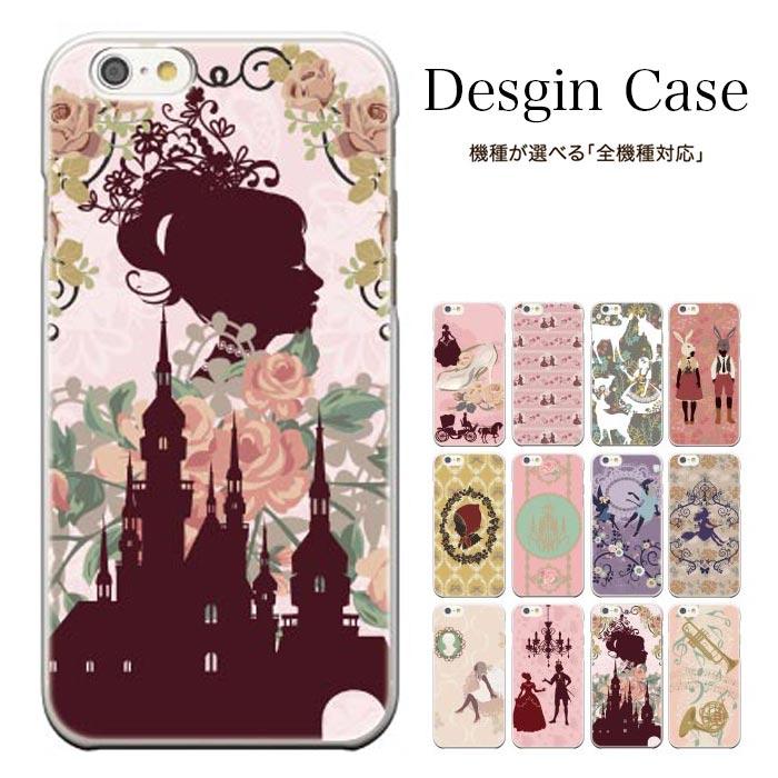 iPhone8 plus iphone7ケース 全機種対応 スマホケース キラキラ 可愛い キュートなケース ファンシー SH-07D X LTE F-05D PP N-01D X N-07D Xperia A4 SO-04G iPhone6s iPhone6s plus