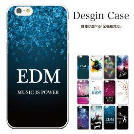 iPhone8 plus iphone7ケース 全機種対応 スマホケース デザインケース edm newyork hip hop r&b クラブ系 electro PP N-01D X N-07D Xperia A4 SO-04G iPhone6s iPhone6s plus Optimus G DIGNO