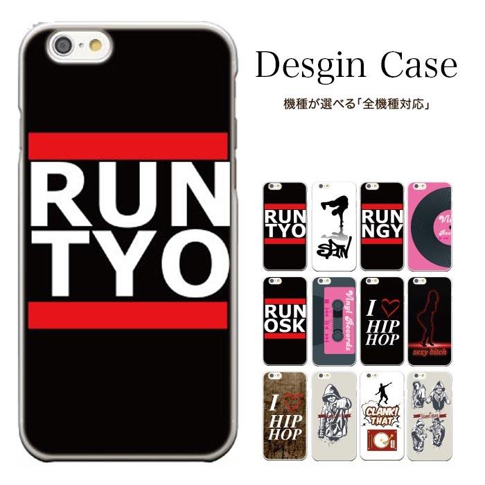 iPhone8 plus iphone7ケース 全機種対応 スマートフォン edm newyork hip hop r&b クラブ系 electro ARROWS A 201F ARROWS A 202F PP N-01D X N-07D Xperia A4 SO-04GiPhone 5s iphone7 GALAXY S6 SC-04G
