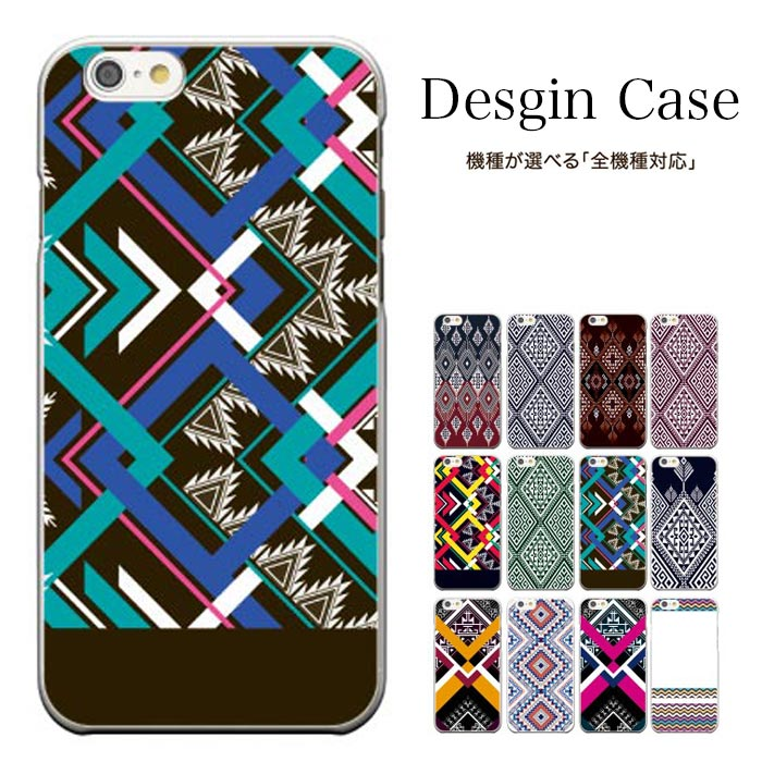 iPhone8 plus iphone7ケース iPhone6s iPhone6s plus その他 全機種対応 デザインケース サイケデリック ハード 6 MEDIAS X N-07D SH-07D X LTE F-05D N-01D X N-07D Xperia A4 SO-04G
