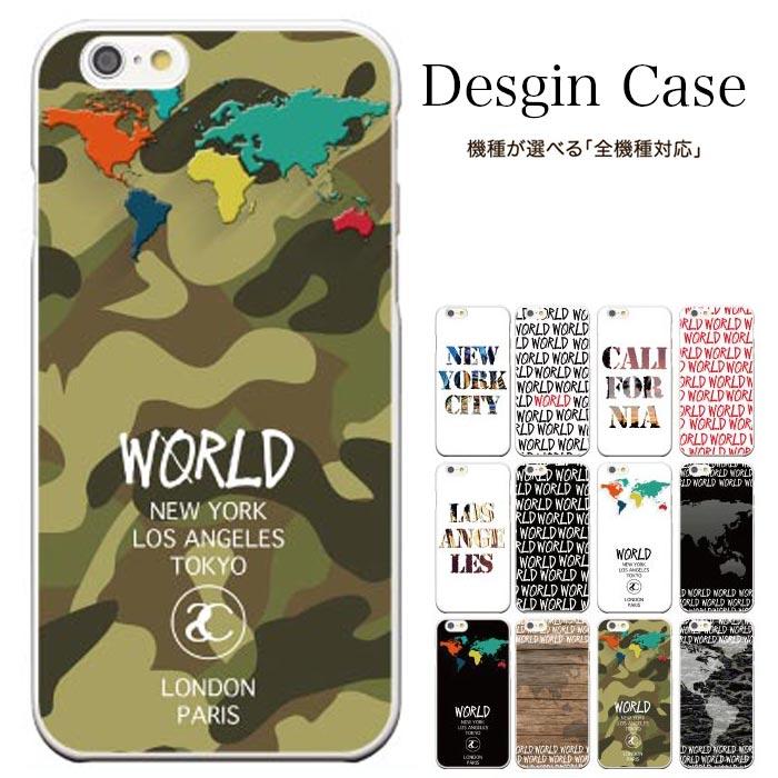 iPhone8 plus iphone7ケース 全機種対応 スマホケース デザインケース プラスチック ハード st SH-07D X LTE F-05D PP N-01D X N-07D Xperia A4 SO-04G iPhone6s iPhone6s plus Optimus G DIGNO