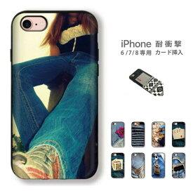 デニム 写真 ジーパン トランプ アメカジ iPhone8 iPhone7 iPhone6 6s 対応 カード挿入 耐衝撃 ケース スマホケース スマホカバー カード入れ 定期入れ