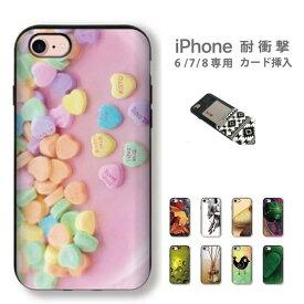 キュートな かわいい 可愛い CUTE パステル カラー iPhone8 iPhone7 iPhone6 6s 対応 カード挿入 耐衝撃 ケース スマホケース スマホカバー カード入れ 定期入れ マナカ スイカ タスポ
