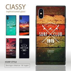 2019年 四角い スマホケース 耐衝撃 強化ガラス iPhone ケース TPU ハードケース 光沢 カラー サーフ サーフィン サーフボード 海 波のり 西海岸 カリフォルニア iphone8 ケース iPhone x ケース iPhone7 流行 トレンド ClASSY sophisticated glass