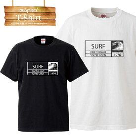 aloha hawaii アロハ ハワイ グアム guam T-shirt ハワイアン hawaiian ハワイアンズ surf サーフィン Tシャツ プリント デザイン プランド アパレル 服 洋服 メール便 送料無料 メンズ レディース