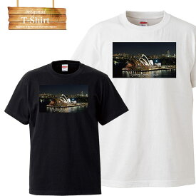 シドニー オーストラリア 建物 歴史 自然 景色 風景 写真 フォト フォトT Tシャツ プリント デザイン 洋服 fashion ファッション メンズ レディース 衣装 ダンス おしゃれ オシャレ シンプル 流行 人気