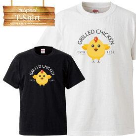 チキン 鳥 鳥肉 bird 鶏 ニワトリ アニマル 動物 動物園 ロゴT ストリート ファッション brand street ロゴ 写真 フォト フォトT Tシャツ プリント デザイン 洋服 t-shirt 白 黒