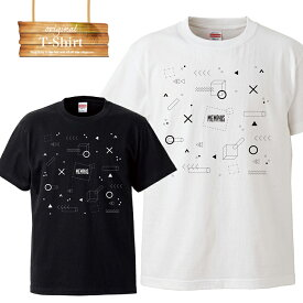 オリジナル ヴィンテージ orijinal vintage style 幾何学 幾何学模様 memphis ワンポイント ロゴ 写真 フォト フォトT Tシャツ プリント デザイン 洋服 t-shirt 白 黒 ホワイト ブラック