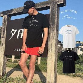 サーフィン 波 day all ways smile surf 貝殻 サーフ サーファー beach ビーチ マリブ maribu logo 碇 船 クルージング ロゴ フォトT Tシャツ プリント デザイン 洋服 t-shirt 白 黒 ホワイト ブラック