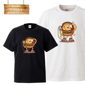 ハンバーガー バーガー セット ユニーク ユニークTシャツ 面白 面白い おふざけ 罰ゲーム プレゼント お笑い バカ アホ LOGO ロゴT Tシャツ プリント サイズ S M L XL XXL XXXL