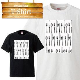 スプーン ナイフ 食卓 食器 アート Tシャツ T-shirt ティーシャツ 半袖 大きいサイズあり big size ビックサイズ
