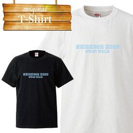 ロゴ logo NEIGHBOR HOOD ヒップホップ B系 チカーノ SWAG ウェッサイ ダンサー 衣装 ダンス gang gangsta westcoast ロゴ Tシャツ T-shirt ティーシャツ 半袖 大きいサイズあり big size ビックサイズ