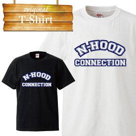 N-HOOD フッドスタ crips ロゴ logo NEIGHBOR HOOD ヒップホップ ウェッサイ ダンサー 衣装 ダンス gang gangsta westcoast ロゴ Tシャツ T-shirt ティーシャツ 半袖 大きいサイズあり big size ビックサイズ