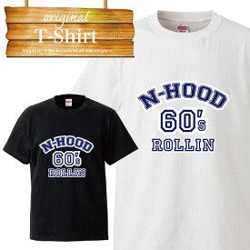 60's フッドスタ crips ネイバーフッド NEIGHBOR HOOD ヒップホップ ウェッサイ ダンサー 衣装 ダンス gang gangsta westcoast ロゴ Tシャツ T-shirt ティーシャツ 半袖 大きいサイズあり big size ビックサイズ