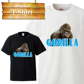 ゴリラ goillra おふざけ ロゴ logo デザイン Tシャツ T-shirt ティーシャツ 半袖 大きいサイズあり big size ビックサイズ