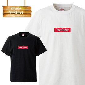 Tシャツ T-shirt ティーシャツ 半袖 you tuber ユーチューバー ゆーちゅーばー BOX LOGO ボックスロゴ 面白デザイン 面白Tシャツ 大きいサイズあり big size ビックサイズ