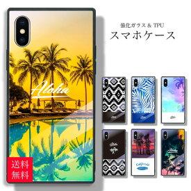スマホケース iPhone x ケース iphone8ケース iPhone7 iPhone6s plus ハードケース 強化ガラス aloha アロハ デザイン 高級感 スマホカバー 携帯ケース アイフォンケース スクエア型 四角 耐衝撃 背面ガラス