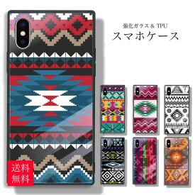 スマホケース iPhone x ケース iphone8ケース iPhone7 iPhone6s plus ハードケース 強化ガラス ネイティブ デザイン 高級感 スマホカバー 携帯ケース アイフォンケース スクエア型 四角 耐衝撃 背面ガラス