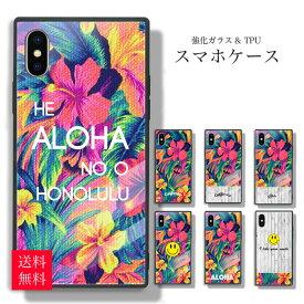スマホケース iPhone x ケース iphone8ケース iPhone7 iPhone6s plus ハードケース 強化ガラス HWAII ALOHA デザイン 高級感 スマホカバー 携帯ケース アイフォンケース スクエア型 四角 耐衝撃 背面ガラス