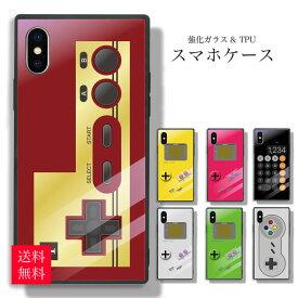 スマホケース iPhone x ケース iphone8ケース iPhone7 iPhone6s plus ハードケース 強化ガラス GAME ゲームボーイ デザイン 高級感 スマホカバー 携帯ケース アイフォンケース スクエア型 四角 耐衝撃 背面ガラス