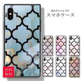 スマホケース iPhone x ケース iphone8ケース iPhone7 iPhone6s plus ハードケース 強化ガラス モロッコ デザイン 高級感 スマホカバー 携帯ケース アイフォンケース スクエア型 四角 耐衝撃 背面ガラス