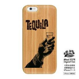 テキーラ drink 酒 デザイン ウッドケース 送料無料 iPhone8 ケース 天然木素材 木製のケース スマホケース ウッド wood iphone7 plus iphone6s plus iphone6 plus iphonese s