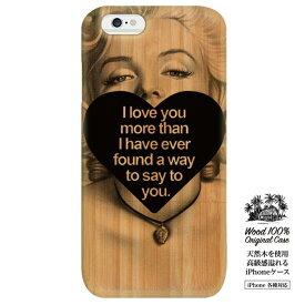 ハート ウッドケース 送料無料 iPhone8 ケース 天然木素材 木製のケース スマホケース ウッド wood iphone7 plus iphone6s plus iphone6 plus iphonese s love 可愛い prince girl woman smile マリリンモンロー