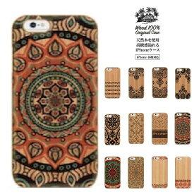 エスニック アジアン ネイティヴ オルテガ ハワイアン ネイティブ インディアン iPhone6sケース スマートフォンケース iPhone6ケース iPhone6plusケース sケース iPhone7 ケース