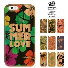 iphone6 iphone7 ウッドケース s ウッド WOOD ケース WOOD CASE iphone ウッド iPhone6s plus アイフォン6 ケース 天然木 ケース 木製 エスニック ハワイアン ネイティヴ オルテイガ