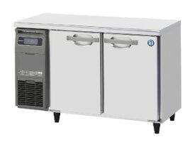 【ホシザキ】【業務用】【新品】 冷蔵コールドテーブル RT-120MTCG 単相100V メーカー1年保証
