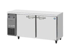 【ホシザキ】【業務用】【新品】 冷蔵コールドテーブル RT-150MNCG 単相100V メーカー1年保証