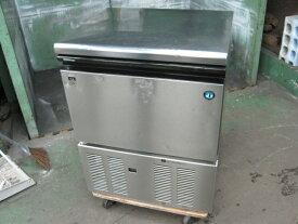 2014年製【ホシザキ】【業務用】【中古】 製氷機 IM-65M 65 単相100V自社6ヶ月保証