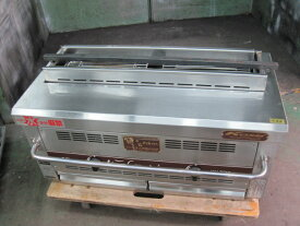 【倖生工業】【業務用】【中古】 グリラー(串焼き型) KY-85KL 都市ガス自社6ヶ月保証