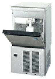 【ホシザキ】【業務用】【新品】 製氷機 25kg IM-25M-2(旧IM-25M-1)単相100V メーカー1年保証