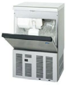 【ホシザキ】【業務用】【新品】 製氷機 35kg IM-35M-2(旧IM-35M-1)単相100V メーカー1年保証