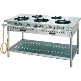 【タニコー】【業務用】【新品】ガステーブル S-TGT-150 メーカー1年保証